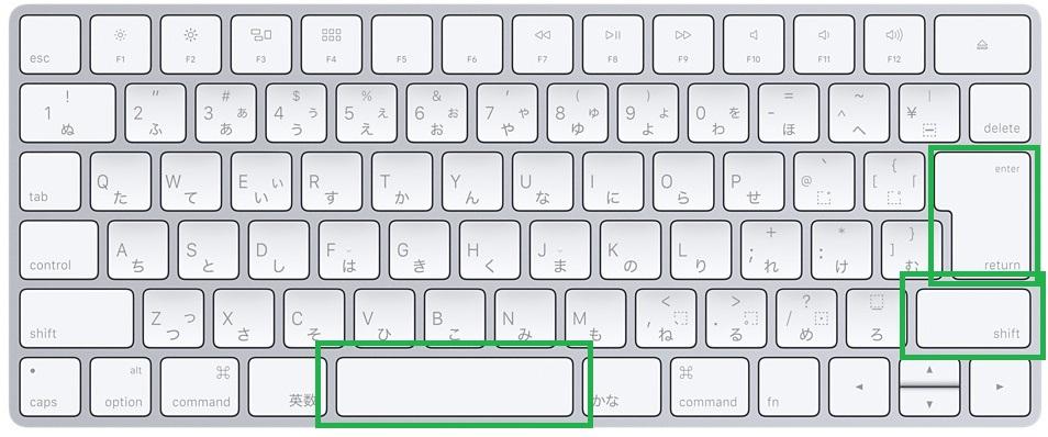 特定のキーのサイズや形が違う(JIS配列)